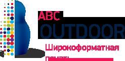 ABC OUTDOOR